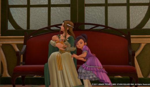 DQXI:マルティナさんのお母さんは、いつアレしたんだ…?