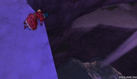 DQX:釣りツアー中さかなぶくろがいっぱいに