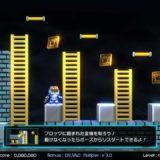管理人の「ロードランナー」プレイ画面