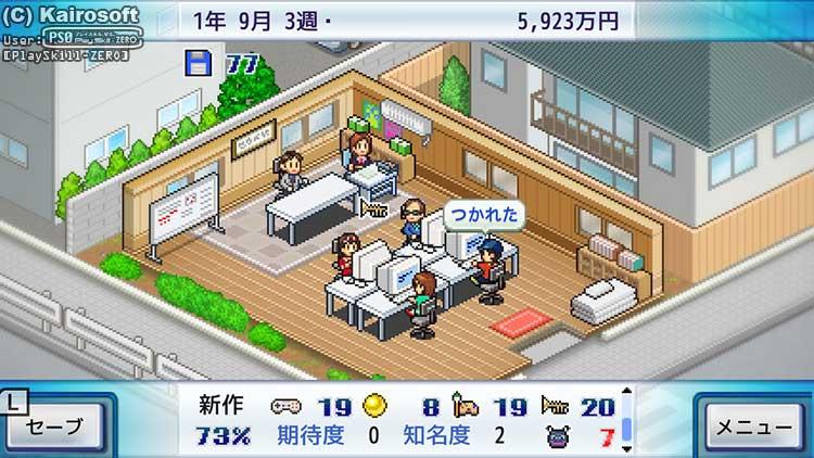 スイッチ版「ゲーム開発国++」のプレイ画面