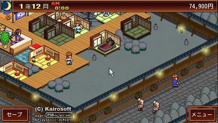 管理人の「湯けむり温泉郷」のプレイ画面
